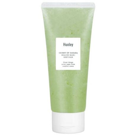 Huxley Keep Calm Healing Mask Deluxe успокаивающая восстанавливающая маска, 120 г