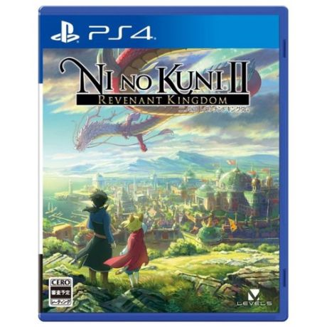 Игра для PlayStation 4 Ni no Kuni II: Revenant Kingdom