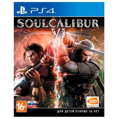 Игра для PlayStation 4 Soulcalibur VI