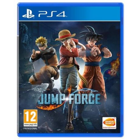Игра для PlayStation 4 Jump Force
