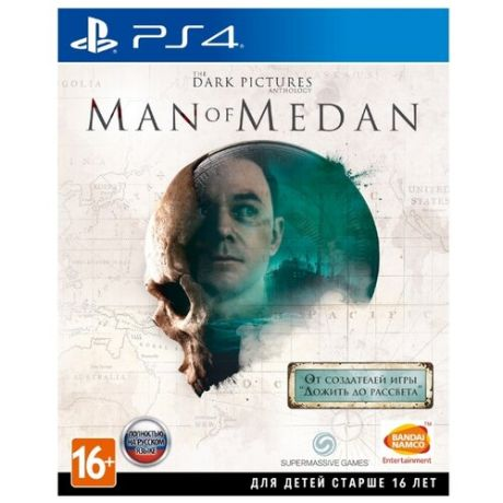 Игра для PlayStation 4 The Dark Pictures: Man of Medan