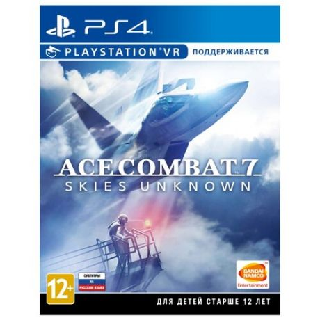 Игра для PlayStation 4 Ace Combat 7: Skies Unknown