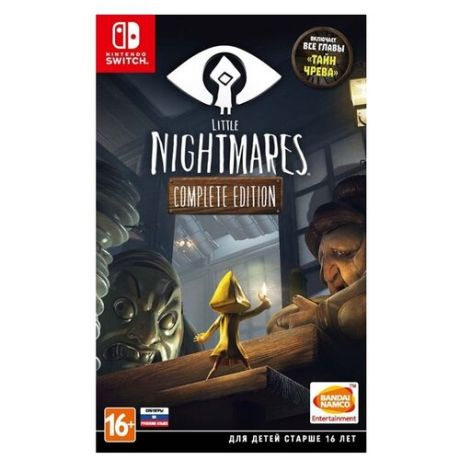 Игра для Nintendo Switch Little Nightmares. Complete Edition