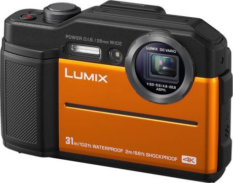 Panasonic Lumix DC- FT7 (оранжевый)