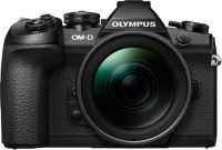 Системный фотоаппарат Olympus E-M1 Mark II 12-40mm f/2.8 Pro Kit