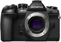 Системный фотоаппарат Olympus E-M1 Mark II Body (V207060BE000)