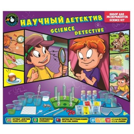Набор Toys Lab Science Agents