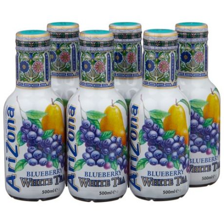 Чай AriZona Blueberry White Tea with Natural flavors, ПЭТ, 0.5 л, 6 шт.