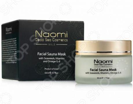 Маска для лица Naomi Facial sauna mask with Seaweeds, Vitamins and Omega-3,-6