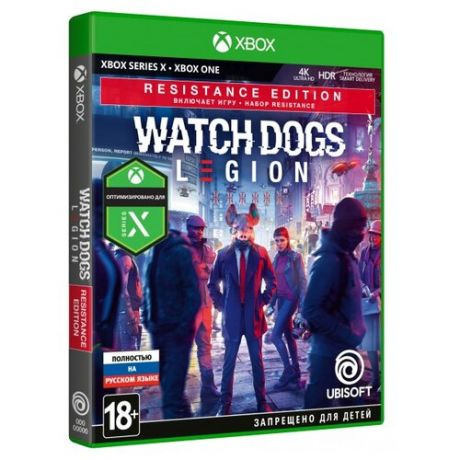 Игра для Xbox ONE/Series X Watch Dogs: Legion. Resistance Edition, полностью на русском языке