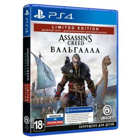 Игра для PlayStation 4 Assassin