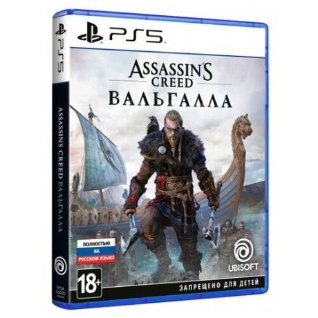 Игра для PlayStation 5 Assassin