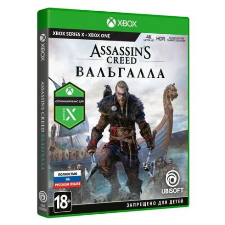 Игра для Xbox ONE/Series X Assassin