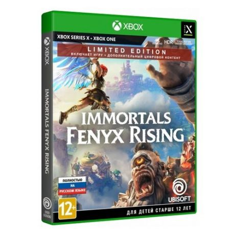 Игра для Xbox ONE/Series X Immortals Fenyx Rising. Limited Edition, полностью на русском языке