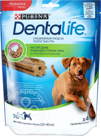 Лакомство для собак DentaLife Large 142г