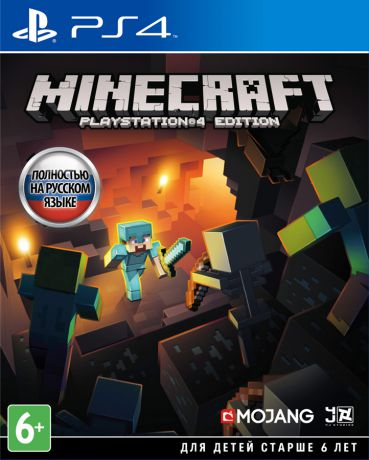 Sony CEE Minecraft (Playstation 4 Edition, русская версия)