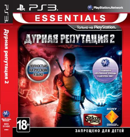 Sony CEE Дурная репутация 2 (Essentials, Русские версия)