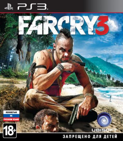 Ubisoft Far Cry 3