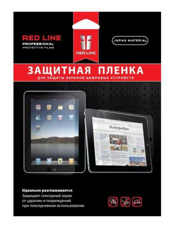 Red Line УТ000007976