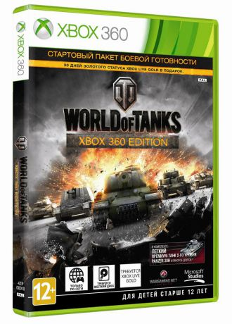 Microsoft Studios World of Tanks