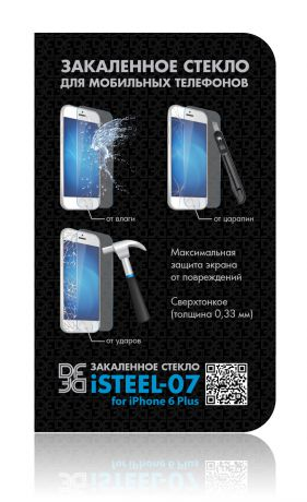 DF для iPhone 6 Plus iSteel-07