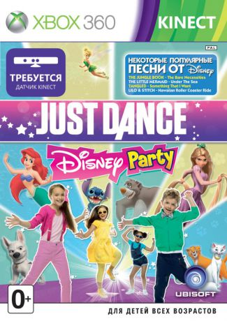 Ubisoft Xbox Kinect Just Dance Disney Party