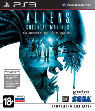 SEGA Aliens: Colonial Marines (Расширенное издание, Русская версия)