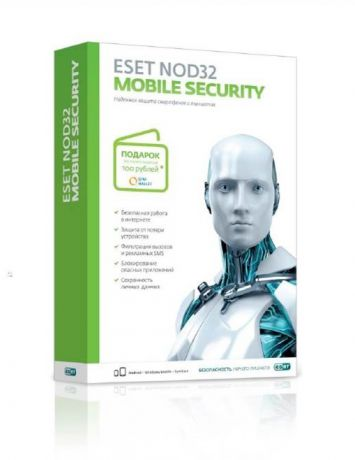 Eset NOD32 Mobile Security (1 год)