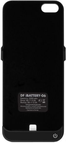 DF iBattery-06