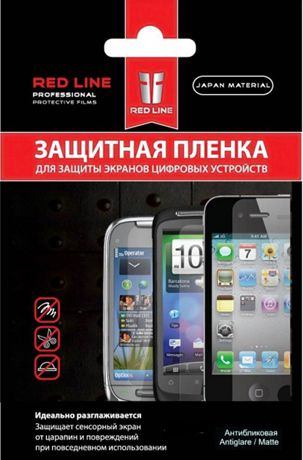 RedLine Пленка защитная RedLine Alcatel One Touch idol mini 6012D (dual sim) матовая