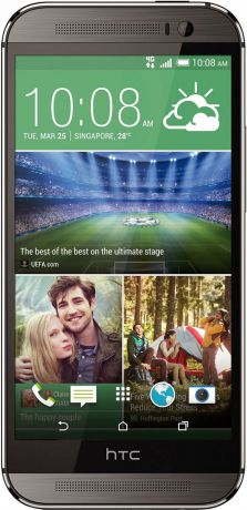 HTC One M8 Dual SIM 16GB Grey