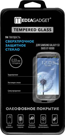 MediaGadget Tempered glass для Samsung Galaxy S3
