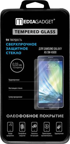 MediaGadget Tempered glass для Samsung Galaxy A5