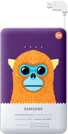 Samsung 11300 mAh Animal edition Monkey EB-PN915BVRGRU Purple