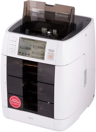 SBM SB-3000 Fitness + Reject USD/EUR/RUB - сортировщик банкнот (White)