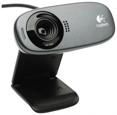 HD Webcam
