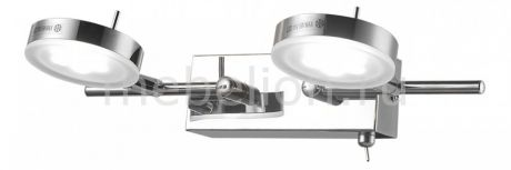 IDLamp 387/2A-chrome