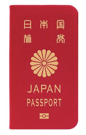 Чехол для Samsung S4 Ozaki O!coat Worldpass - Japan