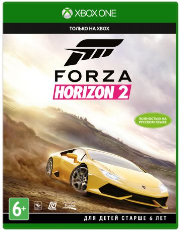 Игра для Xbox One Forza Horizon 2 (русская версия)