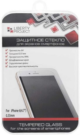 Liberty Project для Apple iPhone 6 R0006514