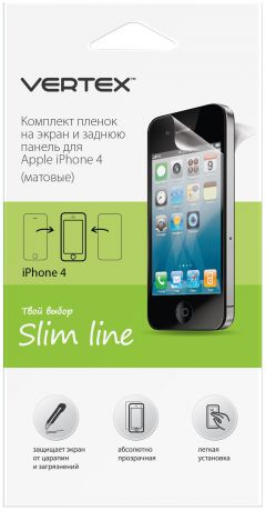 Vertex Digital 70115 для Apple iPhone 4 (2 шт)