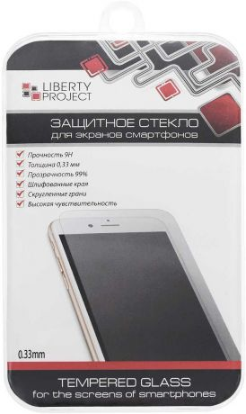 Liberty Project для Apple iPhone 5/5S/5C CD130064