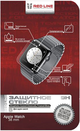 Red Line Tempered Glass для Apple Watch 38mm