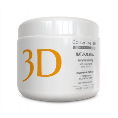 Medical Collagene 3D Энзимный пилинг, папаин и экстракт шисо