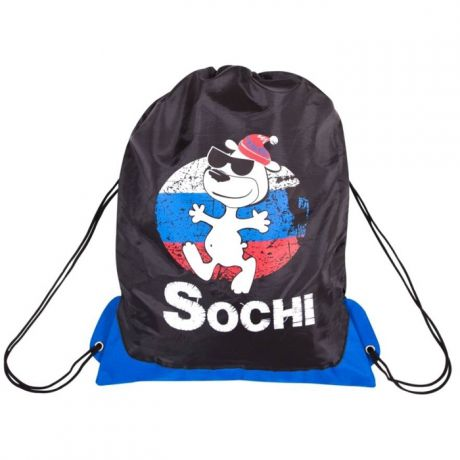 Forward Forward Sochi 2014 Backpack