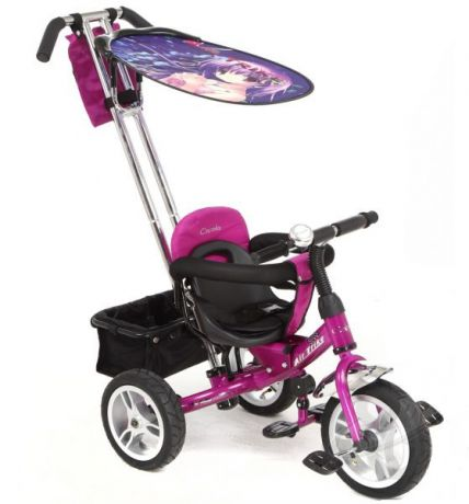 Capella Air Trike purple