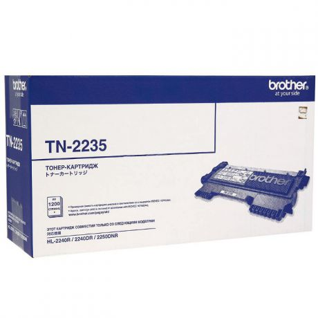 Brother TN-2235 для HL-2240/2250/DCP-7060D/7065DN/7070DW/7360N/7860DW/FAX-2845/2940 (1200стр)