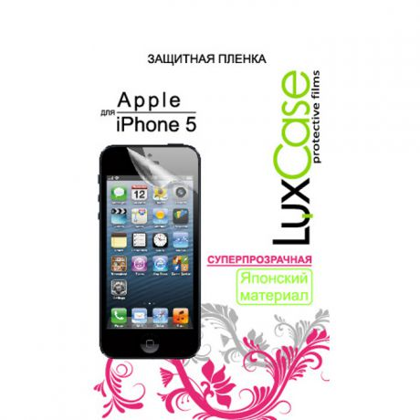 Защитная плёнка для iPhone 5/Phone 5c/iPhone 5s Суперпрозрачная LuxCase