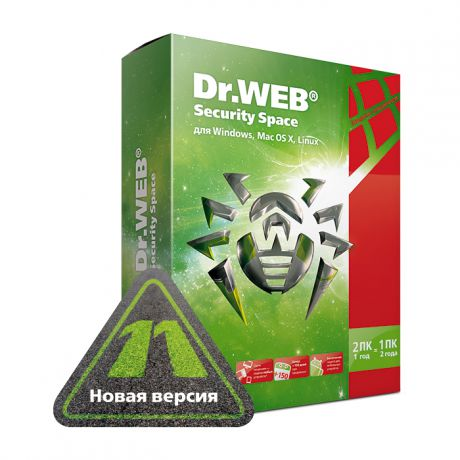 Dr.Web Security Space (2 ПК на 1 год)
