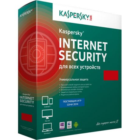 Касперского Internet Security Multi-Device Russian Edition (для 5 ПК на 1 год)
